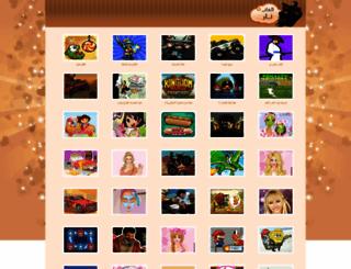 designfederation.net screenshot