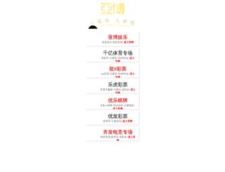 designjobsite.com screenshot