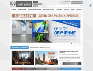 designschool.ru screenshot