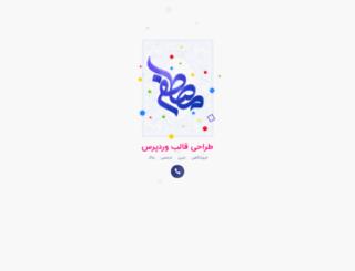 designsib.ir screenshot