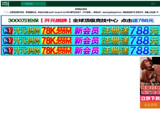 designspixel.com screenshot