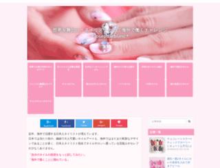 designvsdevelop.com screenshot