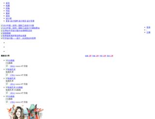 designxiu.com screenshot