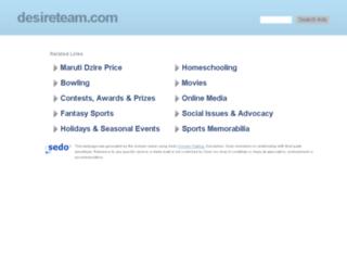 desireteam.com screenshot