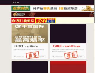 desismart.com screenshot