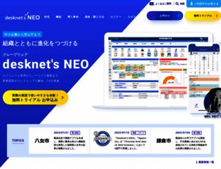 desknets.com screenshot