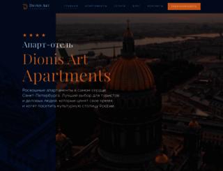 desktop.spbland.ru screenshot