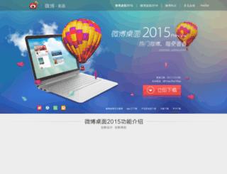 desktop.weibo.com screenshot