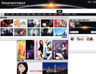 desktopstreet2.net screenshot
