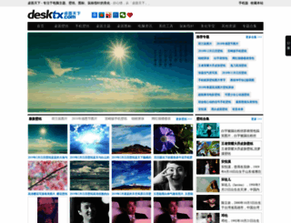 desktx.com screenshot