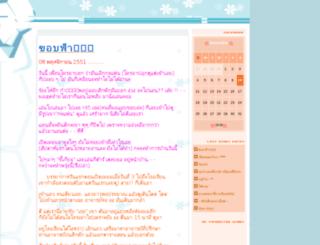 desolately.diaryclub.com screenshot