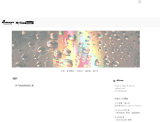 despairvh.mysinablog.com screenshot