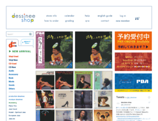 dessineeshop.com screenshot