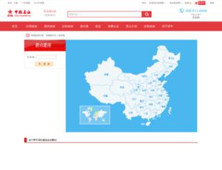 destination.ctsho.com screenshot