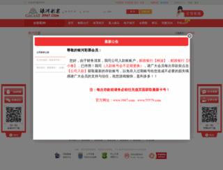 destinyltc.com screenshot