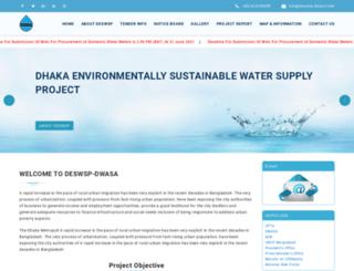 deswsp-dwasa.com screenshot