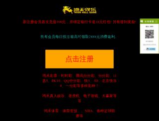 det645.com screenshot
