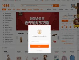 detail.china.alibaba.com screenshot