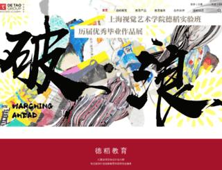 detaoma.com screenshot