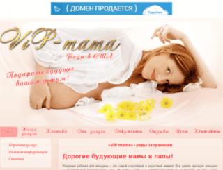 detect-k.ru screenshot