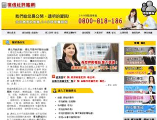 detecttw.com screenshot