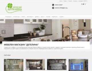 detelina-bg.eu screenshot