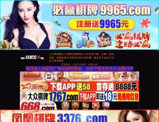 detenza.com screenshot