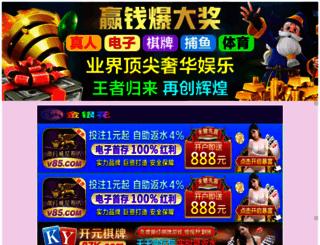 determadrid.com screenshot