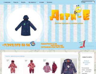 deti-e.ru screenshot