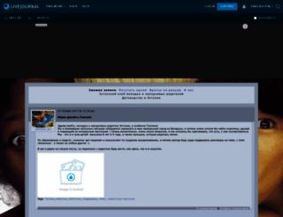 deti-ee.livejournal.com screenshot