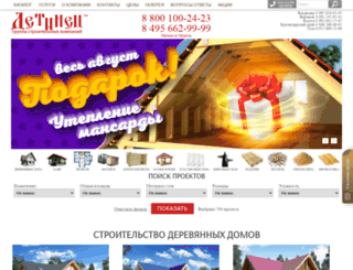 detinez.ru screenshot