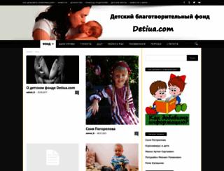 detiua.com screenshot