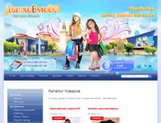 detkivmode.ru screenshot
