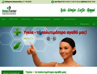 detoxcenter.gr screenshot