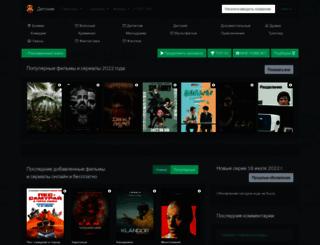 detskiefilmi.ru screenshot
