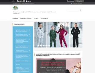 detskijmirik.com.ua screenshot