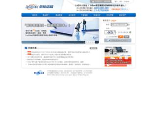 deulun.com.tw screenshot