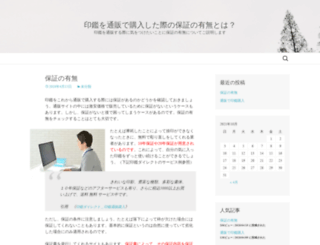 deusamavoce.com screenshot