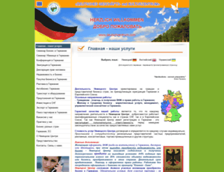 deutschzentrum.com screenshot