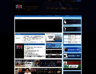 deuxmilleun.org screenshot