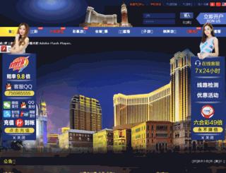 dev-pts.com screenshot