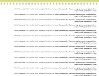 dev.chaohome.org screenshot