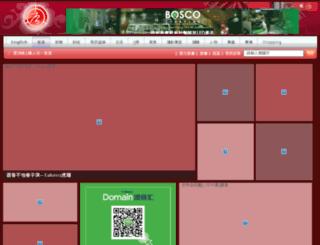 dev.chinatown.com.au screenshot