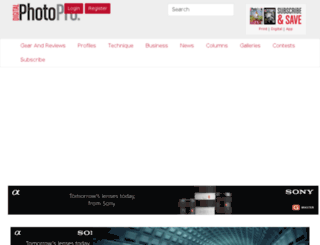 dev.digitalphotopro.com screenshot