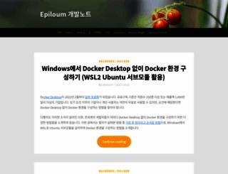 dev.epiloum.net screenshot