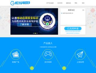 dev.gfan.com screenshot