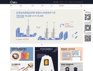 dev.iliangcang.com screenshot
