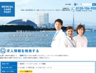 dev.medicalcareport.co.jp screenshot