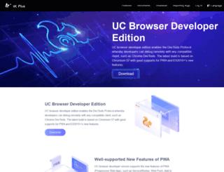 dev.ucweb.com screenshot