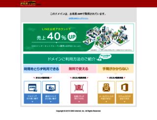 dev.ve-ge.jp screenshot